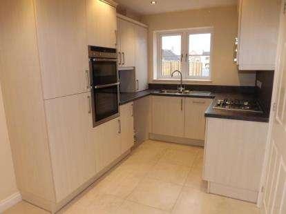 2 Bedrooms Bungalow for sale in Whitehill Road, Ellistown