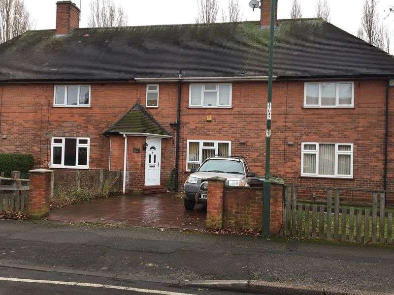 3 Bedrooms Terraced House for sale in Denewood Crescent, Nottingham