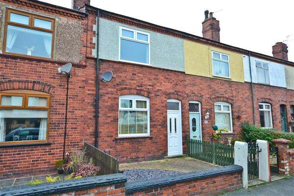 2 Bedrooms Terraced House for sale in Pearl Street, Wigan