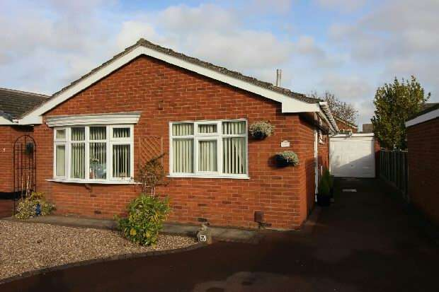 2 Bedrooms Detached Bungalow for sale in Verona Close, Whitestone, Nuneaton