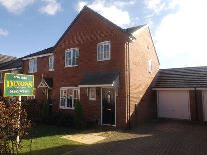 3 Bedrooms End Of Terrace House for sale in Brooklands Drive, Kidderminster, Worcestershire