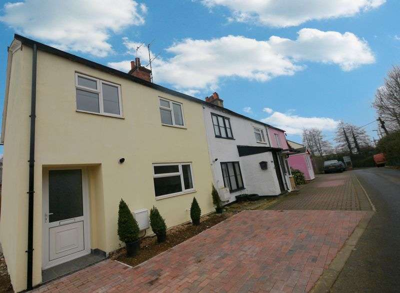 3 Bedrooms Terraced House for sale in MARSH LANE, DIDCOT