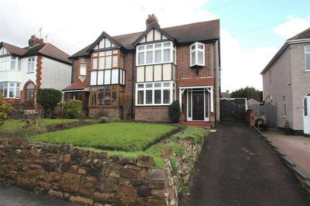 3 Bedrooms Semi Detached House for sale in Walsgrave Road, Wyken, Coventry