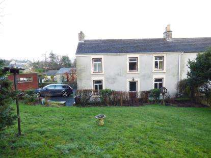 2 Bedrooms Semi Detached House for sale in Humphrey Gate, Taddington, Buxton, Derbyshire