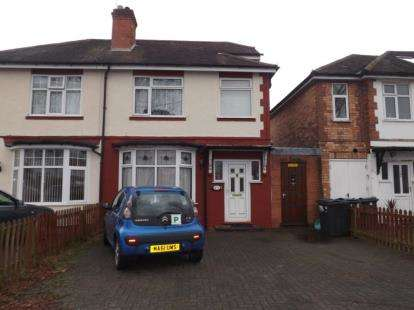 4 Bedrooms Semi Detached House for sale in Baldwins Lane, Birmingham, West Midlands