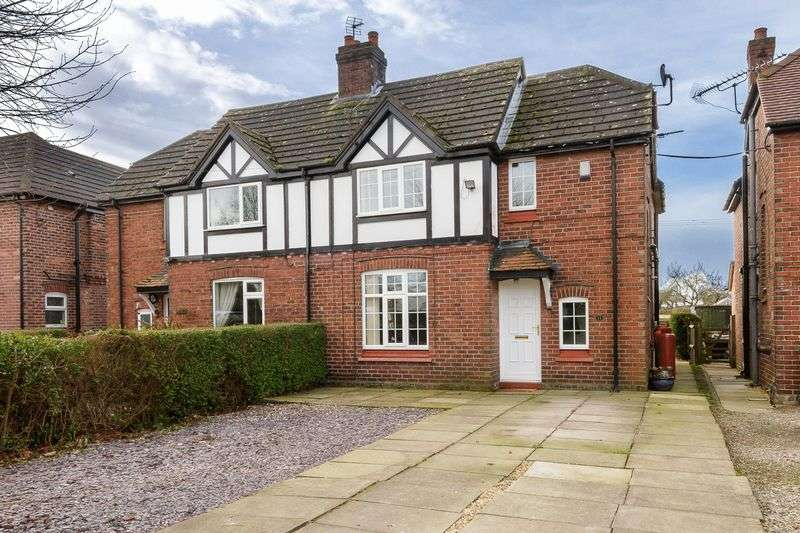 3 Bedrooms Semi Detached House for sale in Ash House Lane, Little Leigh, Northwich
