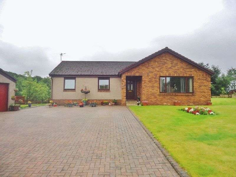 3 Bedrooms Detached Bungalow for sale in 13 CARMICHAEL PLACE, COALSNAUGHTON
