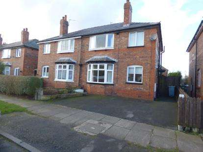 3 Bedrooms Semi Detached House for sale in Monsall Drive, Macclesfield, Cheshire, Macclesfield