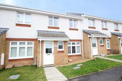 3 Bedrooms Terraced House for sale in Mornington Grove, Blackwood, Lanark, South Lanarkshire
