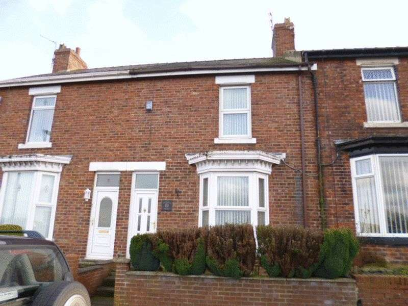 2 Bedrooms Terraced House for sale in Park Avenue, Bishop Auckland