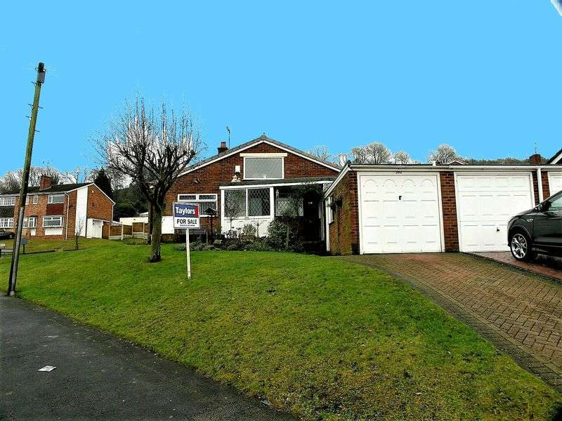2 Bedrooms Semi Detached Bungalow for sale in Northway, Sedgley