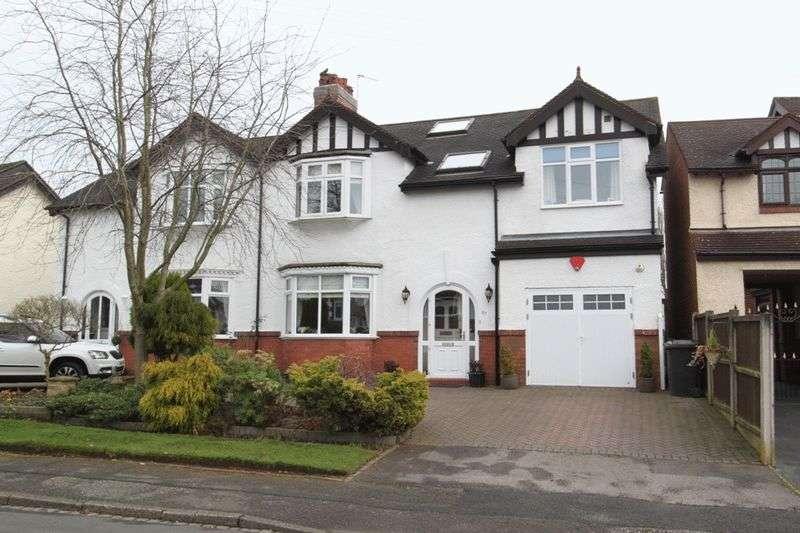 5 Bedrooms Semi Detached House for sale in Eleanor Crescent, Westlands