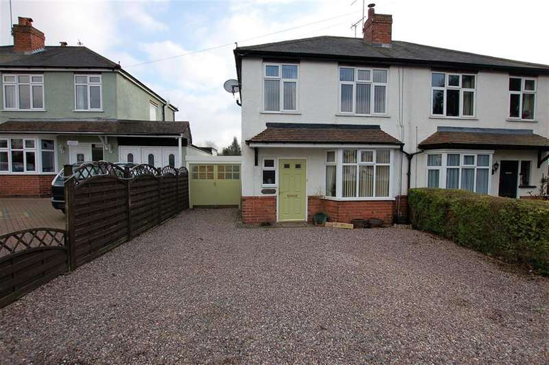 3 Bedrooms Semi Detached House for sale in Barbold, The Portway, Kingswinford, DY6 8HD