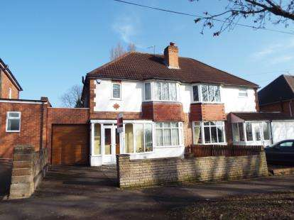 3 Bedrooms Semi Detached House for sale in Crossway Lane, Birmingham, West Midlands