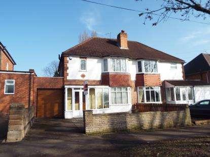 3 Bedrooms Semi Detached House for sale in Crossway Lane, Birmingham, West Midlands