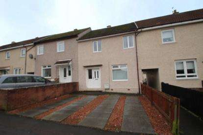 2 Bedrooms Terraced House for sale in Sherdale Avenue, Chapelhall, Airdrie, North Lanarkshire