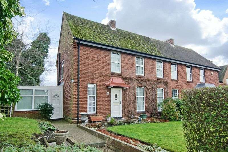 3 Bedrooms Semi Detached House for sale in Cherry Orchard, Lichfield
