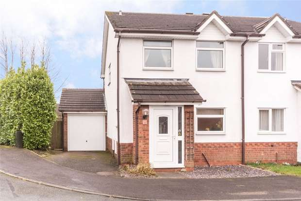 3 Bedrooms Semi Detached House for sale in Flinn Close, Lichfield, Staffordshire