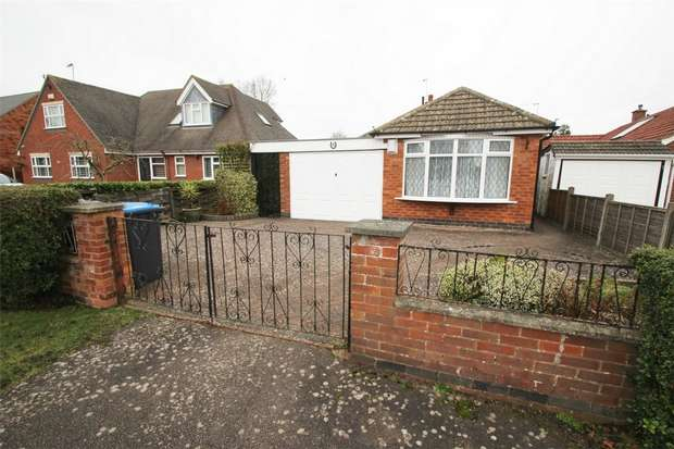 2 Bedrooms Detached Bungalow for sale in Heather Road, Binley Woods, Coventry