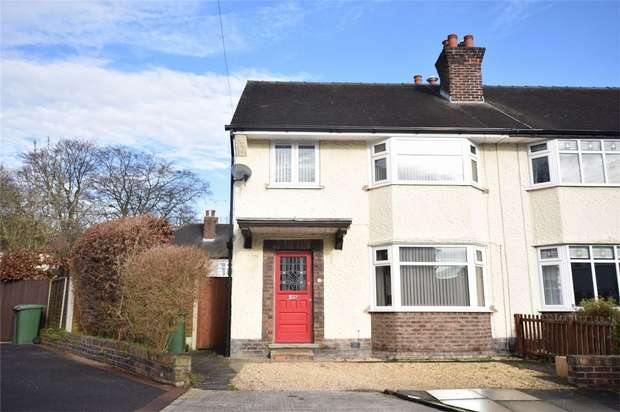 3 Bedrooms Semi Detached House for sale in Priory Close, Bebington, Merseyside
