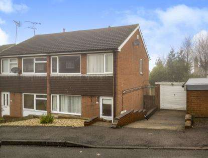 3 Bedrooms Semi Detached House for sale in The Dell, Kirkby-In-Ashfield, Nottingham, Nottinghamshire
