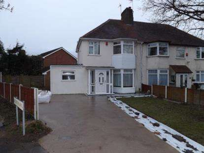 3 Bedrooms Semi Detached House for sale in Quinton Lane, Quinton, Birmingham, West Midlands