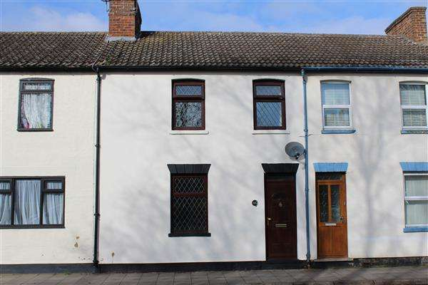 2 Bedrooms Terraced House for sale in New Bradwell, Milton Keynes