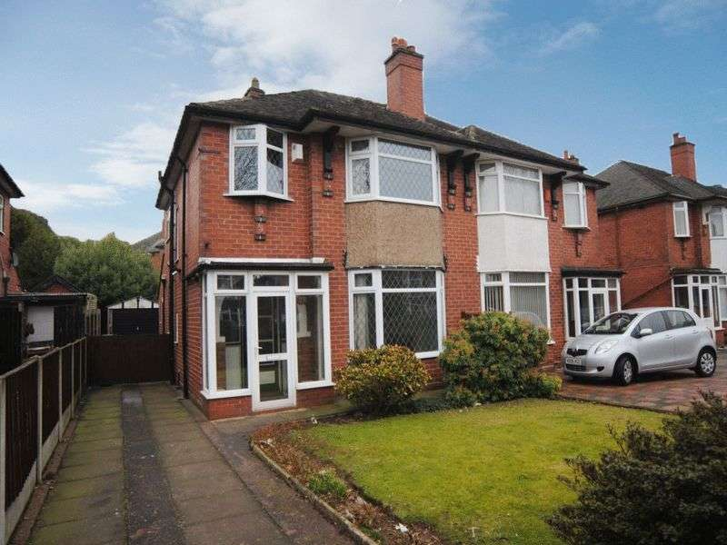 3 Bedrooms Semi Detached House for sale in Lightwood Road, Longton, Stoke-On-Trent, ST3 4JN