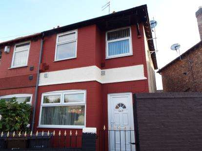 3 Bedrooms End Of Terrace House for sale in Muspratt Road, Seaforth, Liverpool, Merseyside, L21