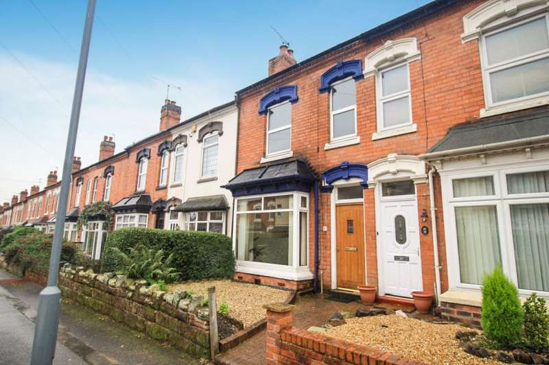 3 Bedrooms Terraced House for sale in Florence Road, Acocks Green, Birmingham, B27 6LN