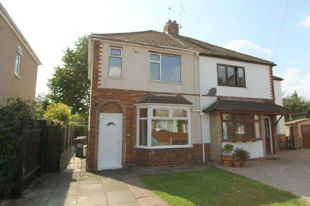 3 Bedrooms Semi Detached House for sale in Brookdale Road, Nuneaton