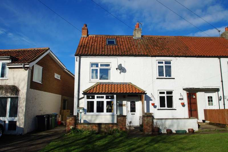 4 Bedrooms End Of Terrace House for sale in Belgrave, Front Street, Appleton Wiske, Northallerton, Dl6 2AB
