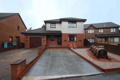4 Bedrooms Detached House for sale in Kiltarie Crescent, Moffat Mills, Airdrie
