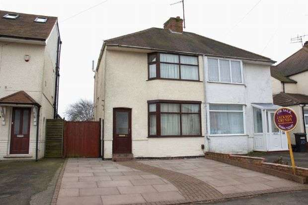 2 Bedrooms Semi Detached House for sale in Greenhills Road, Kingsthorpe, Northampton NN2 8EF