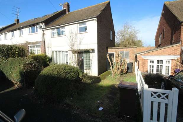 3 Bedrooms House for sale in St James Road, Harpenden