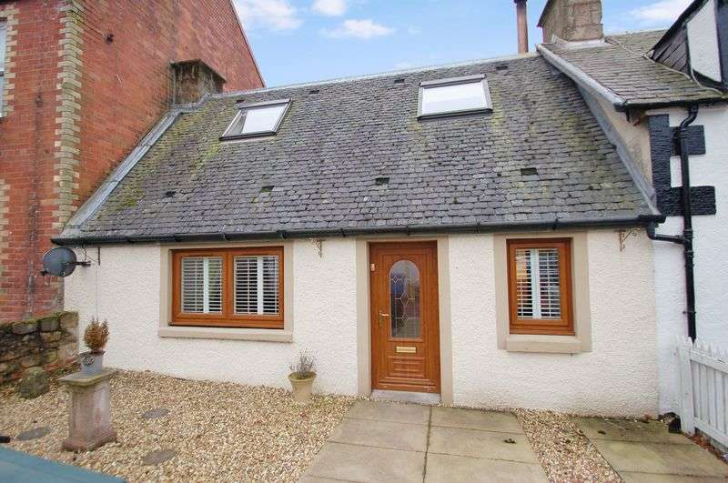 2 Bedrooms Cottage House for sale in Carstairs Road, Carstairs