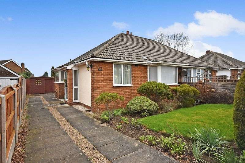 2 Bedrooms Semi Detached Bungalow for sale in Woolgreaves Drive, Sandal