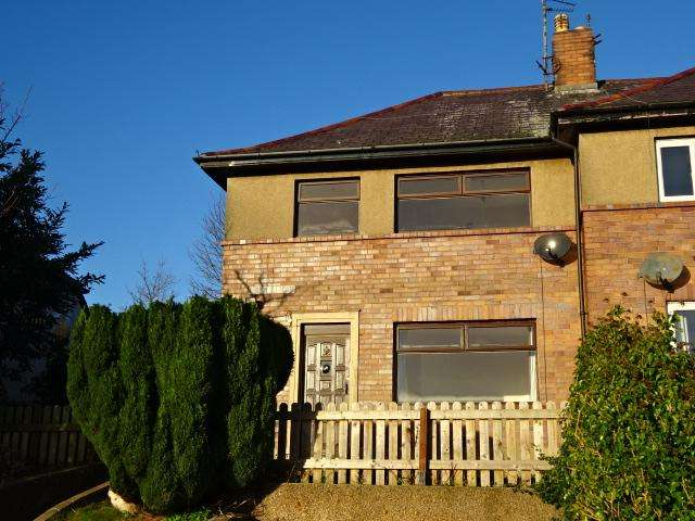 3 Bedrooms End Of Terrace House for sale in TREM ELIDIR, BANGOR LL57