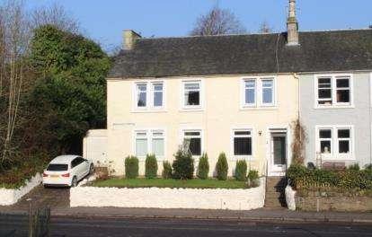 2 Bedrooms Flat for sale in Burnside Terrace, Easwald Bank
