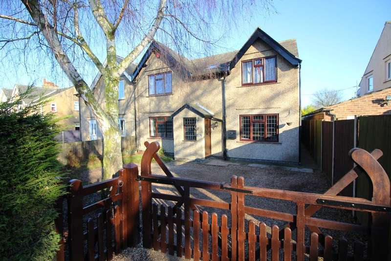 4 Bedrooms Detached House for sale in Henson Lane, Upper Saxondale NG12
