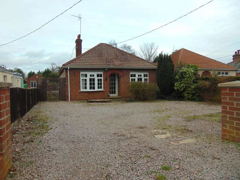 4 Bedrooms Detached Bungalow for sale in Dowgate Road, Leverington, wisbech, PE13 5DJ