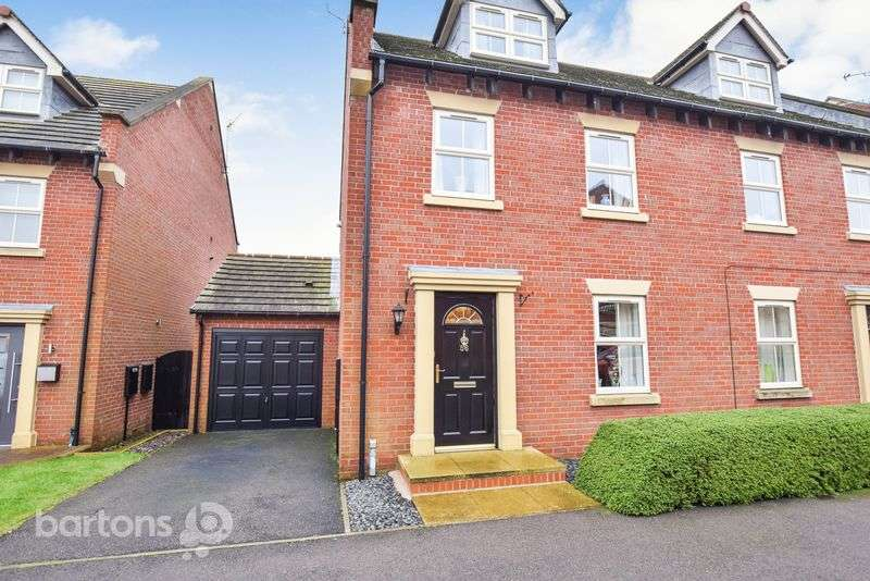 3 Bedrooms Semi Detached House for sale in Bridgewater Way, Ravenfield