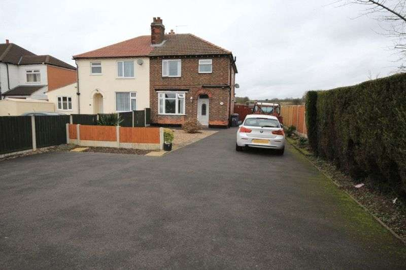 3 Bedrooms Semi Detached House for sale in DERBY ROAD, SPONDON