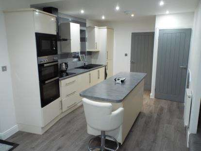 2 Bedrooms End Of Terrace House for sale in Lancaster Street, Coppull, Chorley, Lancashire