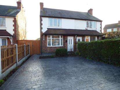 3 Bedrooms Semi Detached House for sale in School Lane, Beeston, Nottingham