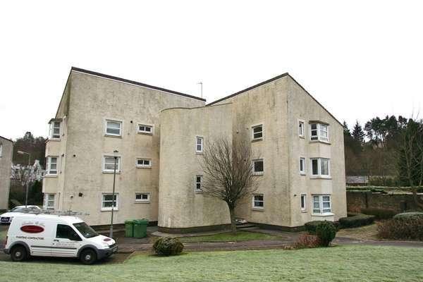 2 Bedrooms Flat for sale in Flat 7, 146 Milngavie Road, Bearsden, Glasgow, G61 3EA