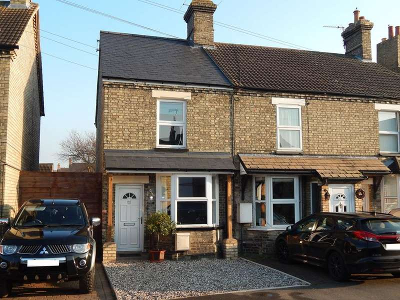 2 Bedrooms End Of Terrace House for sale in High Street, Arlesey SG15