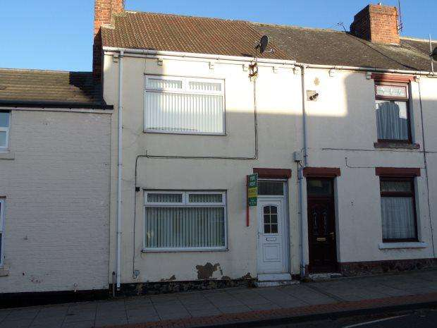 2 Bedrooms Terraced House for sale in FRONT STREET EAST, COXHOE, DURHAM CITY : VILLAGES EAST OF