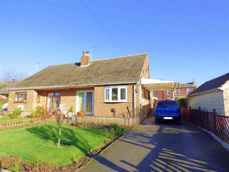 3 Bedrooms Semi Detached House for sale in Hare Park Drive, Liversedge