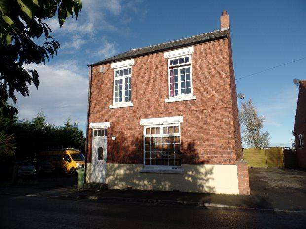 3 Bedrooms Detached House for sale in 25 STATION ROAD, HASWELL, PETERLEE AREA VILLAGES